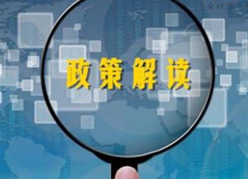 郑州市装配式建筑优惠