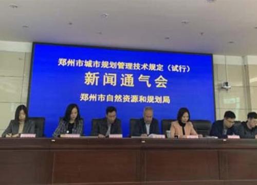 郑州新规:新建住宅不
