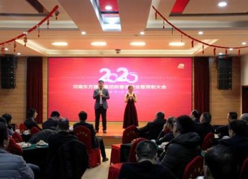 河南东方建设集团2020